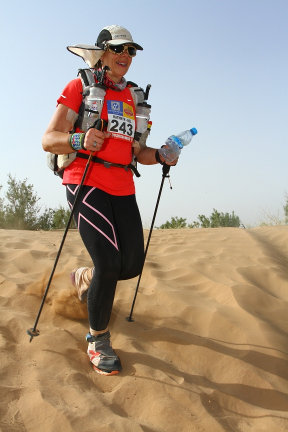 The Marathon des Sables 2015.